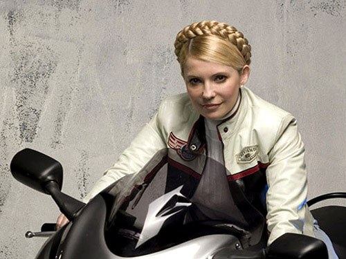 Yulia_Tymoshenko_01.jpg